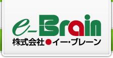 動画配信サービス・映像制作の株式会社イー・ブレーン