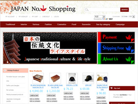 JAPAN No.1 Shopping