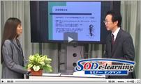 SOD 2011年5月 鬼頭秀彰氏