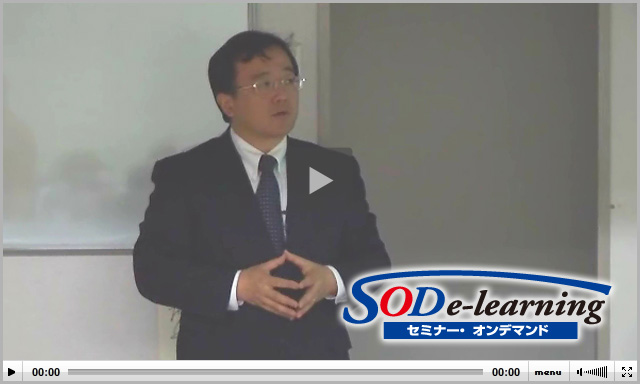SOD 2011年5月 渡辺研司氏