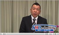 SOD_2011年4月 海老根修氏