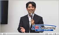SOD 2011年4月 岡本達彦氏