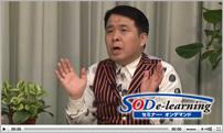 SOD 2011年4月 山口ひろかず氏