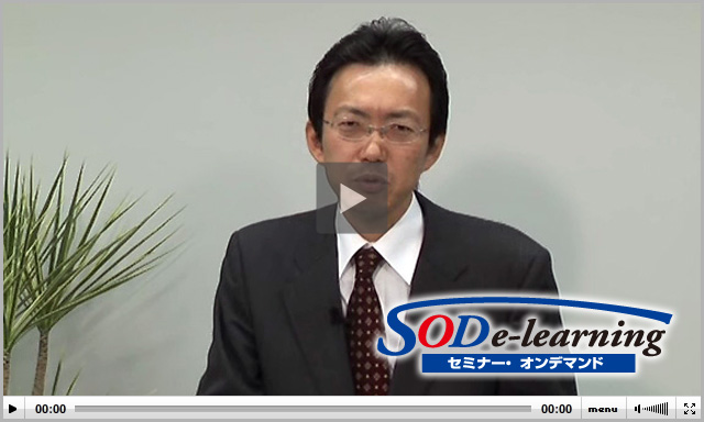 SOD 2011年6月 鬼頭秀彰氏