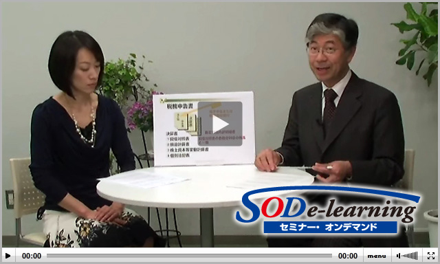 SOD 2011年8月 村野俊輔氏