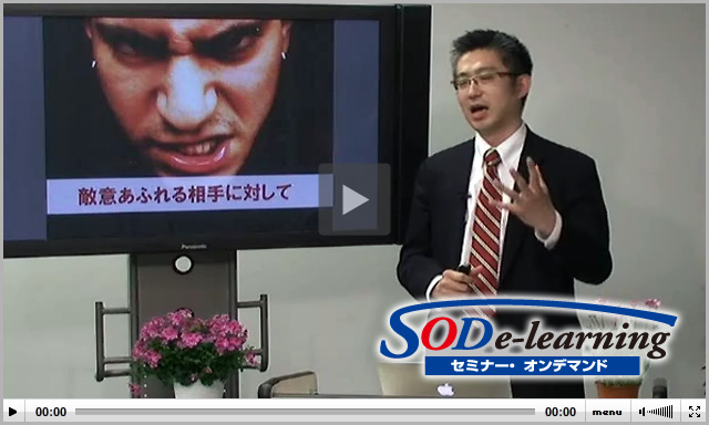 SOD 2011年8月 山田進一氏