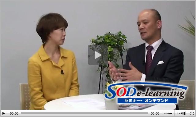 SOD 2011年9月 鴨頭 嘉人氏