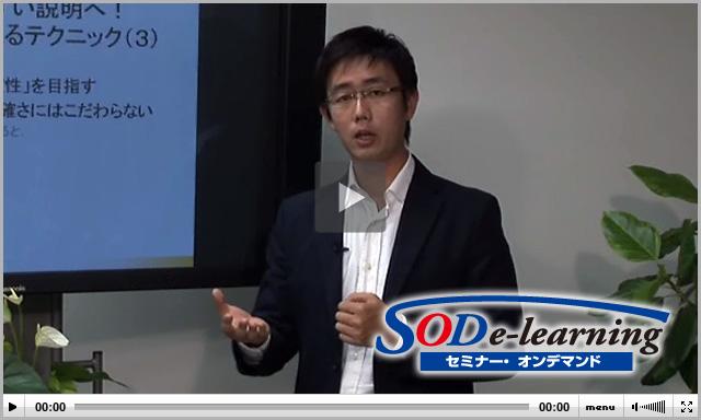 SOD_2011年10月 木暮 太一氏