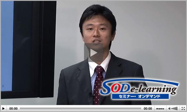 SOD_2011年10月 鈴木 進介氏