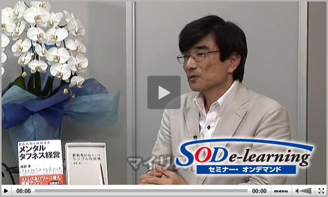 SOD_2011年11月 渡部 卓氏