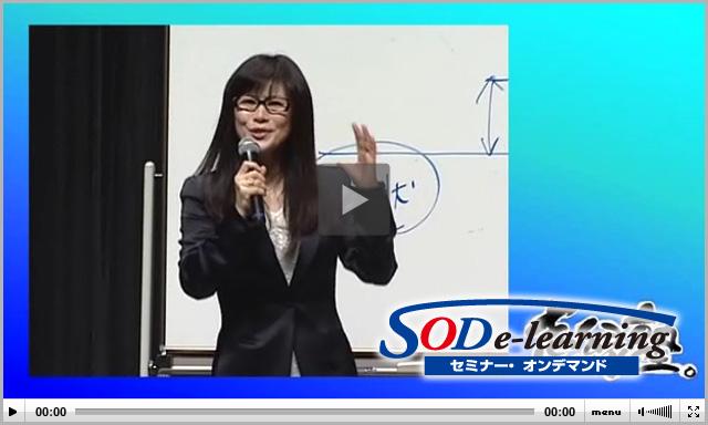 SOD_2011年12月 渡邉 小百合氏