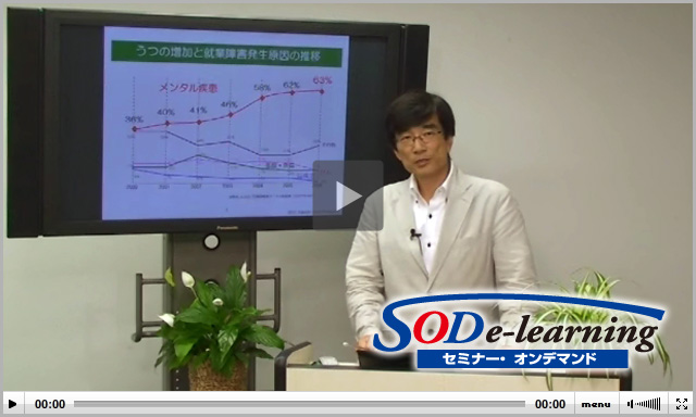 SOD_2011年12月 渡部 卓氏
