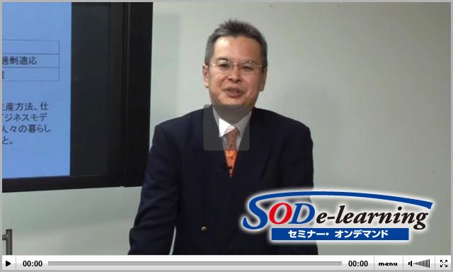SOD_2012年02月 福永雅文氏