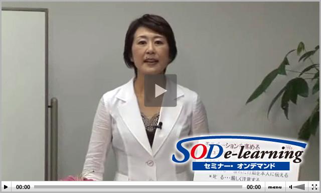 SOD_2012年02月 上岡美弥子氏