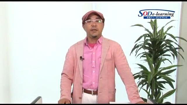 SOD_2017年08月 芳田 マサヒロ氏